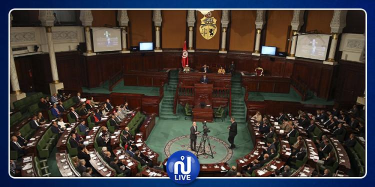الجبهة الشعبية تفقد رسميا  كتلتها البرلمانية