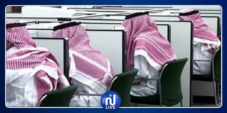 عقوبات قاسية في انتظار الموظفين المتغيبين في السعودية