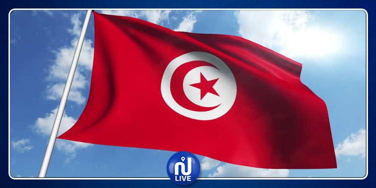 تونس تحتضن اجتماع ''مجلس المائة'' تحضيرا لقمة ضفتي المتوسط