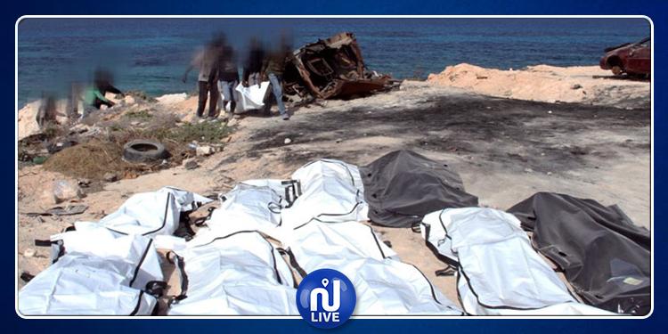 رئيس بلدية جرجيس يكشف تفاصيل دفن جثث المهاجرين