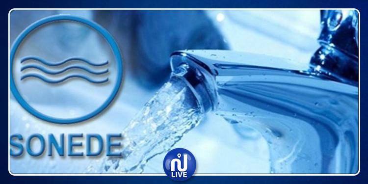 ''الصوناد'' تدعو إلى تاجيل الإستعمالات الثانوية للمياه