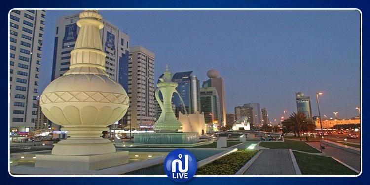 مدينة عربية تتصدر قائمة المدن الأكثر أمانا على مستوى العالم