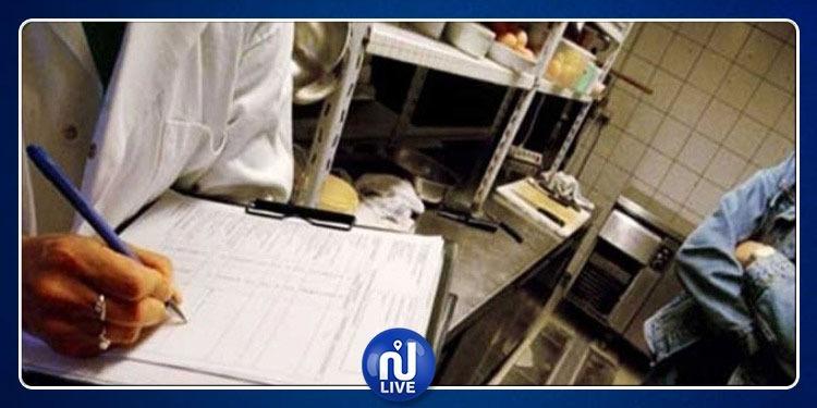 الإدارة الجهوية للصحة بنابل تنفذ حملة مراقبة صحية واسعة