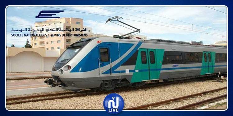 بسبب ضعف الإقبال: السكك الحديدية تلغي رحلة القطار نحو المهدية