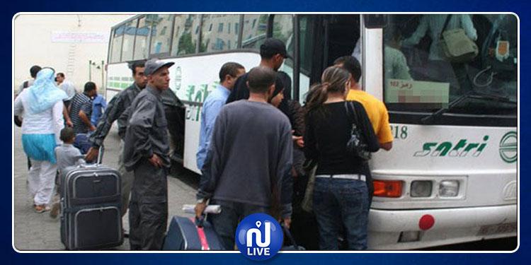 وزارة النقل تعلن عن إجراءات إستثنائية بمناسبة عيد الأضحى