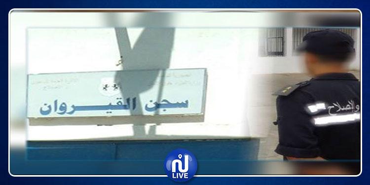 وزير العدل يقرر تخفيض عدد مساجين سجن القيروان إلى النصف
