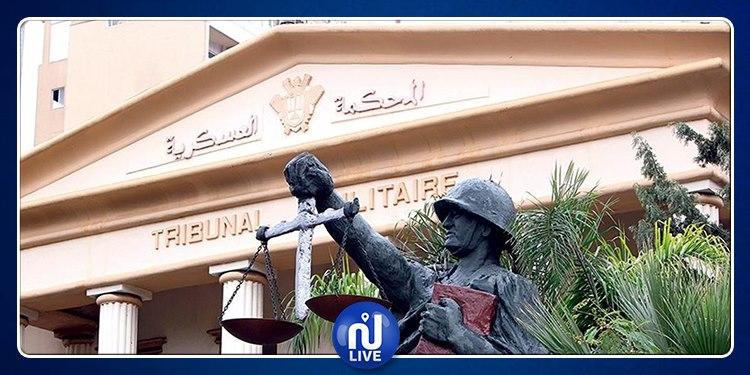 السلطات اللبنانية تعاقب مواطنيْن تحصلا على الجنسية الاسرائيلية