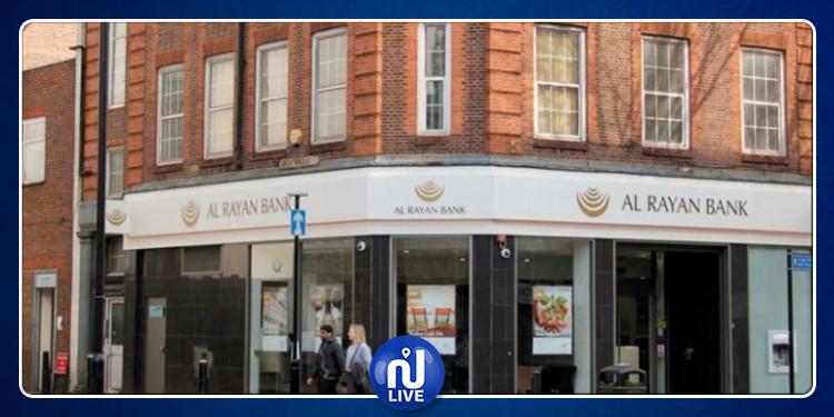 بريطانيا: تورط بنك إسلامي في غسيل الأموال