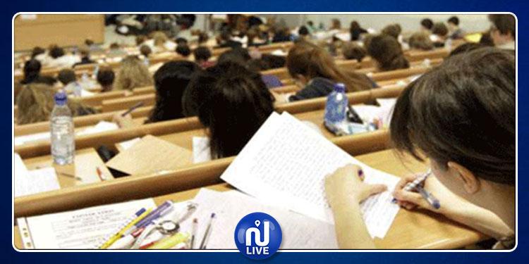 وزارة التعليم العالي تعلن عن منح دراسية بالجامعات المغربية..التفاصيل