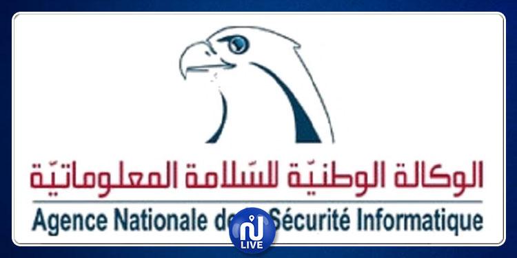 تستهدف أنظمة''أندرويد'': الوكالة الوطنية للسلامة المعلوماتية تحذّر من انتشار برمجية خبيثة