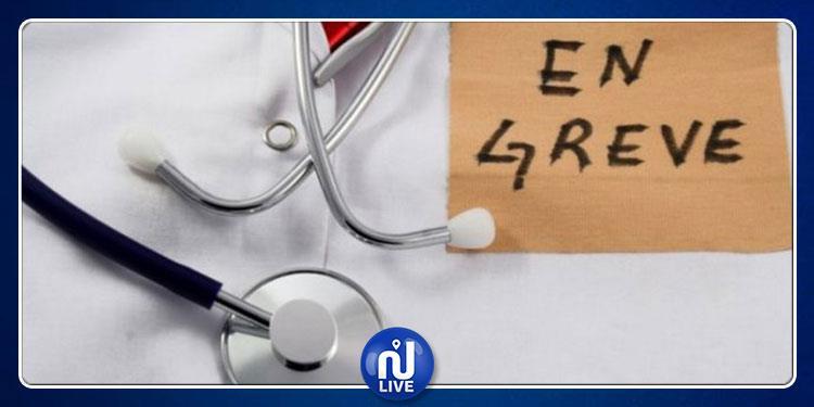 تراتيب الاضراب العام القطاعي للصحة يومي 4 و5 سبتمبر