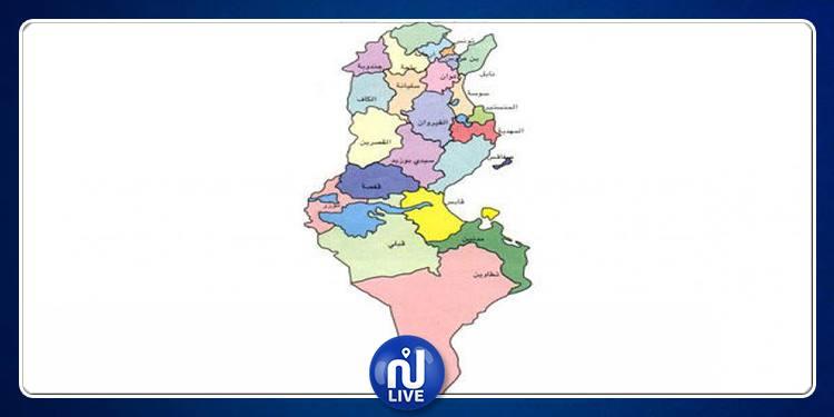 دراسة: هذه المناطق والولايات تتعرض للإقصاء الاجتماعي