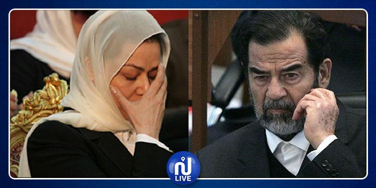 رغد صدام حسين تنشر وصية والدها