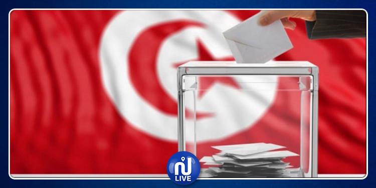 رئاسية 2019 -تونس 1: نسبة الاقتراع تتجاوز 14 بالمائة إلى حدود الساعة الواحدة بعد الظهٍّر