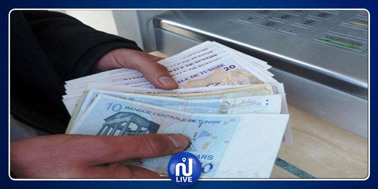 العاصمة: إيقاف شخص من أجل التحيل وتزوير العملة