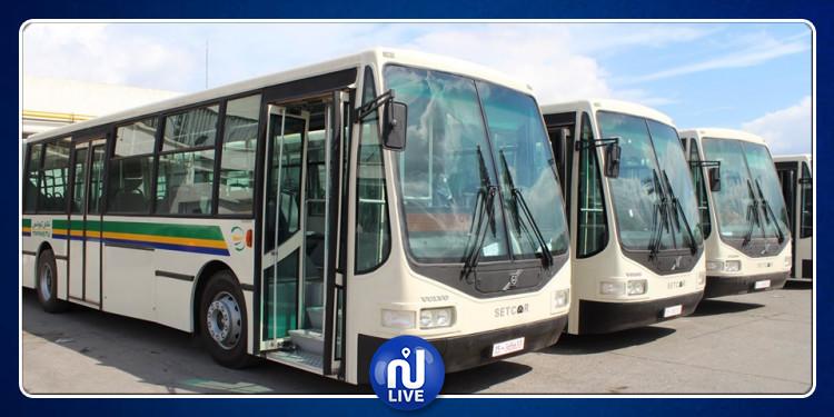 شركة نقل تونس تعزز أسطولها بـ25 حافلة