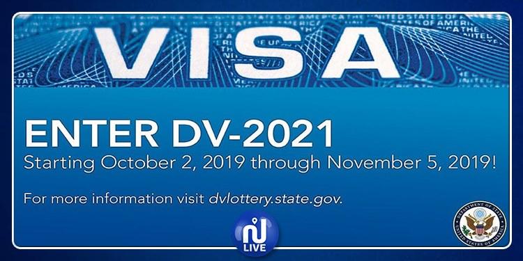 فتح باب التسجيل في قرعة الهجرة للإقامة الدائمة بأمريكا
