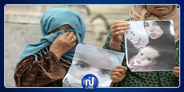 أولياء أطفال عالقين بليبيا وسوريا ينظمون وقفة إحتجاجية