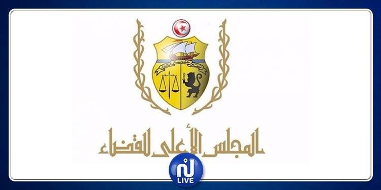 أحداث المحكمة الابتدائية وإضراب القضاة: المجلس الأعلى للقضاء يتحرك