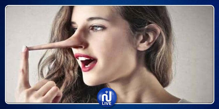دراسة تكشف ماذا يحدث بجسد الإنسان حين يكذب