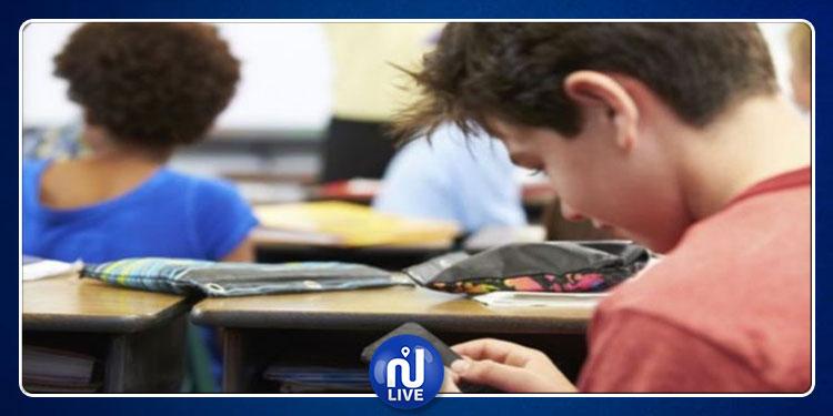 وزارة التربية تقرر منع الهاتف الجوال عن تلاميذ الإبتدائي