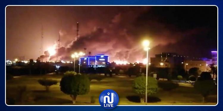 تضرر إمدادات النفط السعودية بعد الهجوم الحوثي على ''أرامكو'