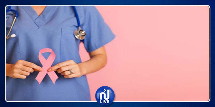نسبة الإصابة بسرطان الثدي تبلغ 15 بالمائة في تونس
