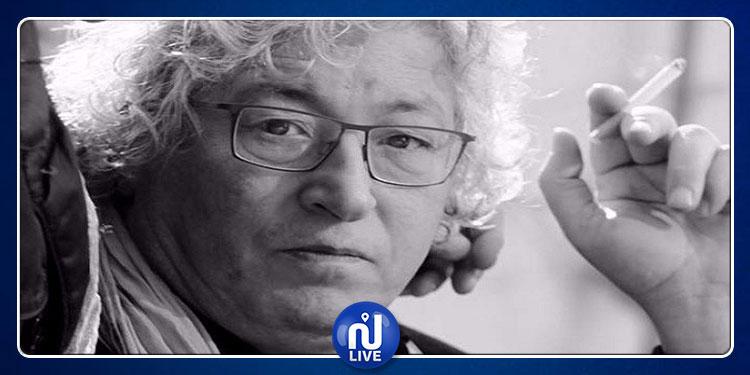 تكريم فقيد السينما التونسية نجيب عياد