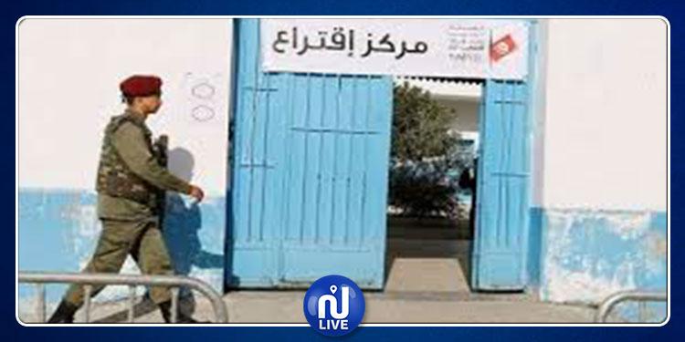 القيروان: توزيع المواد الانتخابية على 313 مركز اقتراع