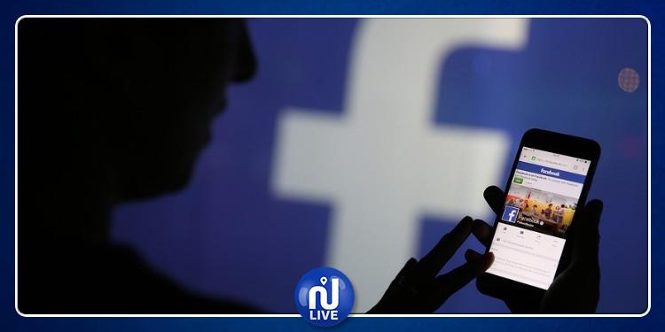 محكمة العدل الأوروبية تضع ''فايسبوك'' في ورطة!