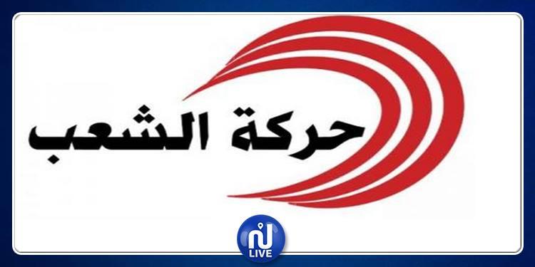 حركة الشعب تؤكد ''عدم المشاركة في حكومات المحاصصة الحزبية''