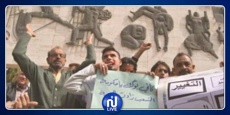 الفساد يستشري في العراق و الإحتجاجات تخلف 27 قتيلا