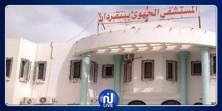 غليان في بن قردان بسبب غياب أطباء الإختصاص