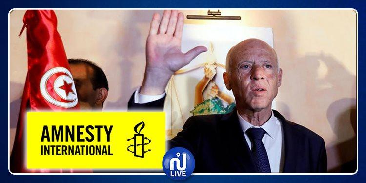 منظمة العفو الدولية تدعو الرئيس قيس سعيّد لتحقيق هذه المطالب