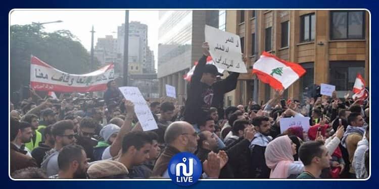 بيروت: تشابك بالأيدي بين متظاهرين وموالين لحزب الله