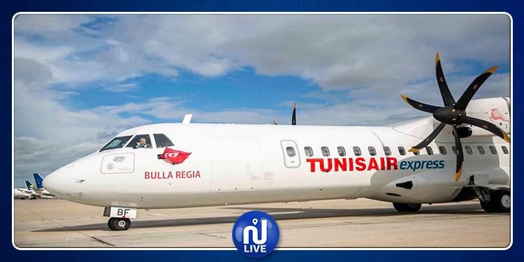 التونسيار تتسلم الطائرة الجديدة ''آ تي آر'' (صور)