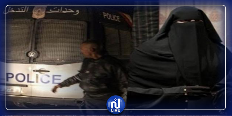 تنتمي إلى تنظيم إرهابي: القبض على إمرأة محكومة بـ11 سنة سجنا