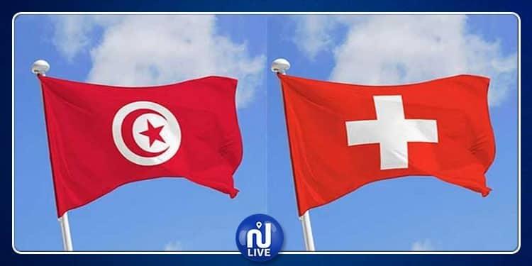 تونس وسويسرا توقعان إتفاقية لدعم السياحة المستدامة في جنوب البلاد