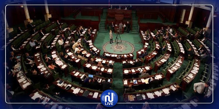 توزيع المهام والمسؤوليات بمكتب مجلس النواب