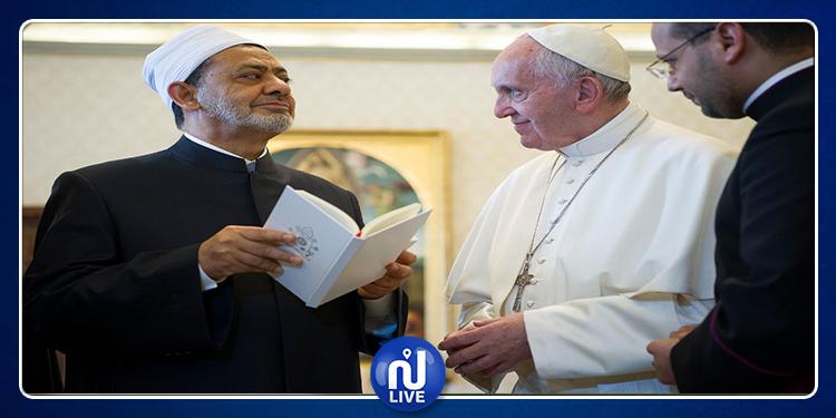 الفاتيكان و الأزهر يتفقان على تكثيف الجهود لتعزيز الاخوة و السلم العالميين