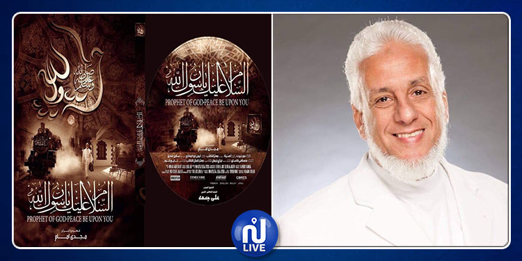 """لأول مرة فى مصر بدار الأوبرا الفيلم الوثائقى """"السلام عليك يا رسول الله"""""""