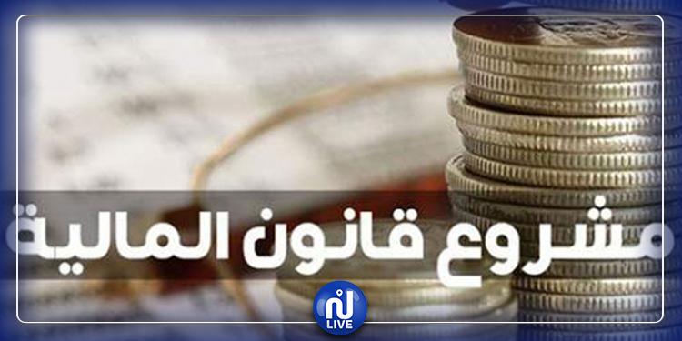 الثلاثاء القادم: البرلمان ينظر  في مشروع قانون المالية التكميلي لسنة 2019