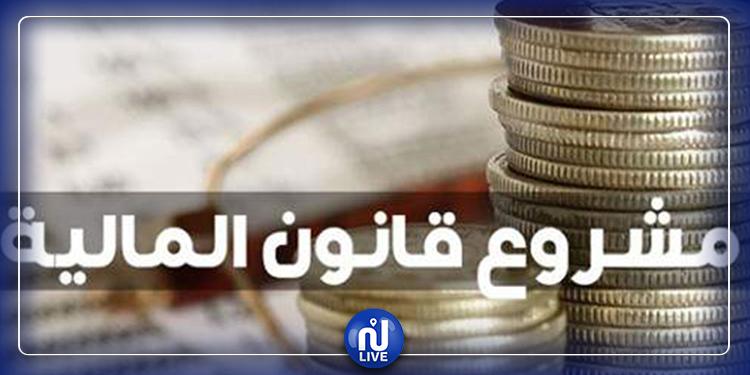 لجنة المالية الوقتية تصادق على مجموعة جديدة من فصول مشروع قانون المالية