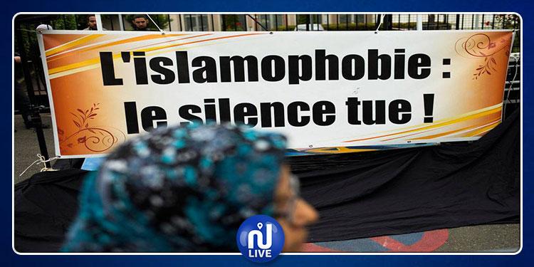 Paris : Manifestation contre l'islamophobie le 10 novembre