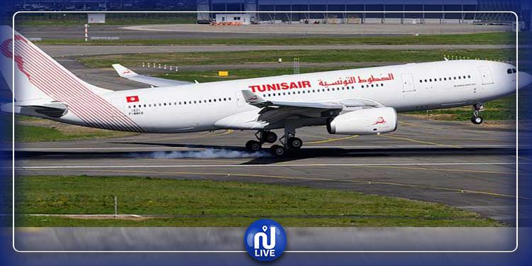 هبوط اضطراري  لطائرة ''تونيسار'' بعد إنذار خاطئ