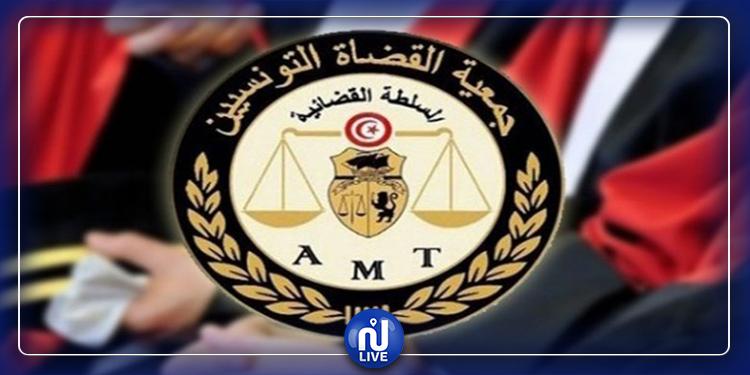 جمعية القضاة تأسفلإسقاط فصل ضمن مشروع قانون المالية