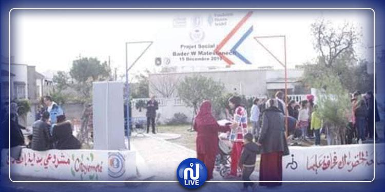 الكاف: افتتاح المشروع المجتمعي ''بادر و ماتنساش''
