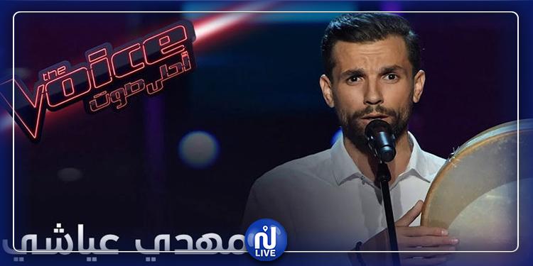 مهدي عياشي ينتقل إلى نهائي ''The voice''