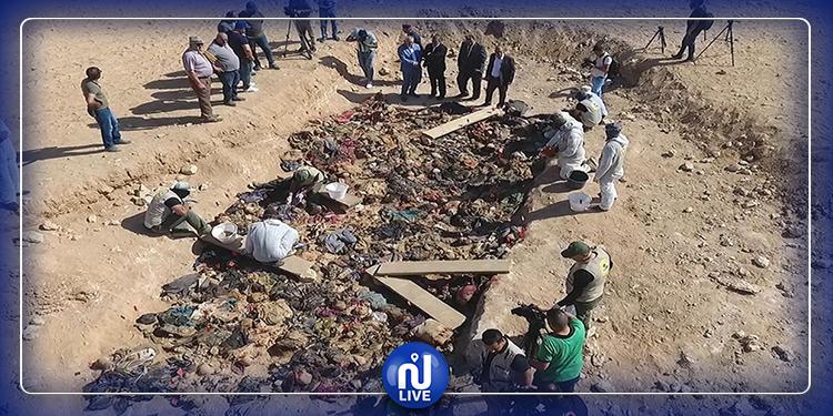 العثور على مقبرة جماعية جديدة في العراق (فيديو)