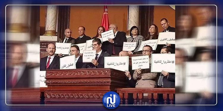 نواب الدستوري يحتلون منصة رئاسة البرلمان و يعطلون الجلسة العامة